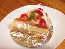 Cake195