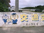 Minato0544