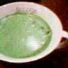 Tea_1844_2