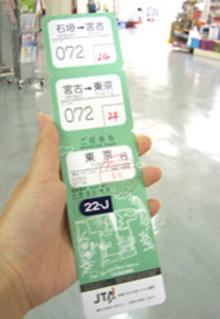 Tick0672